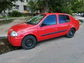 Курск Clio 2001