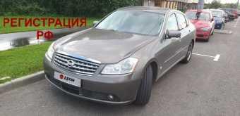 Москва Nissan Fuga 2004
