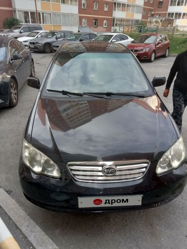 BYD F3, 2008 год, 140 000 руб.