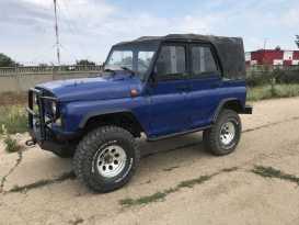 Симферополь 3151 1997