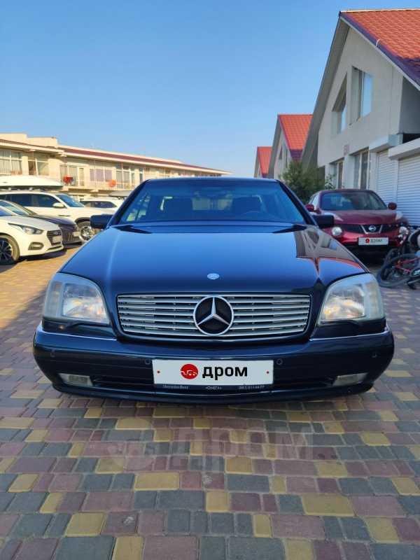 Mercedes-Benz S-Class, 1996 год, 999 000 руб.