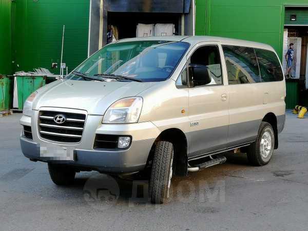 Hyundai Starex, 2006 год, 820 000 руб.