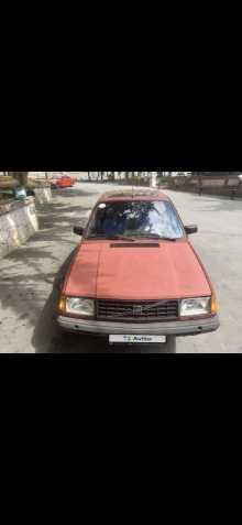 Ялта 340 1985