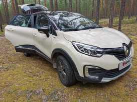Псков Kaptur 2018