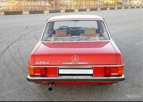 Грозный S-Class 1975