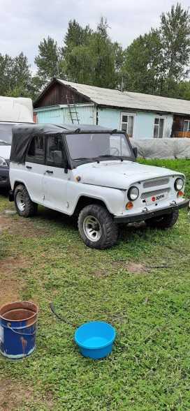Кызыл 469 1988