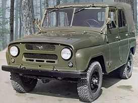 Райчихинск 469 1982
