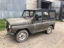Хабаровск 469 1985