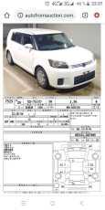 Toyota Corolla Rumion, 2008 год, 635 000 руб.