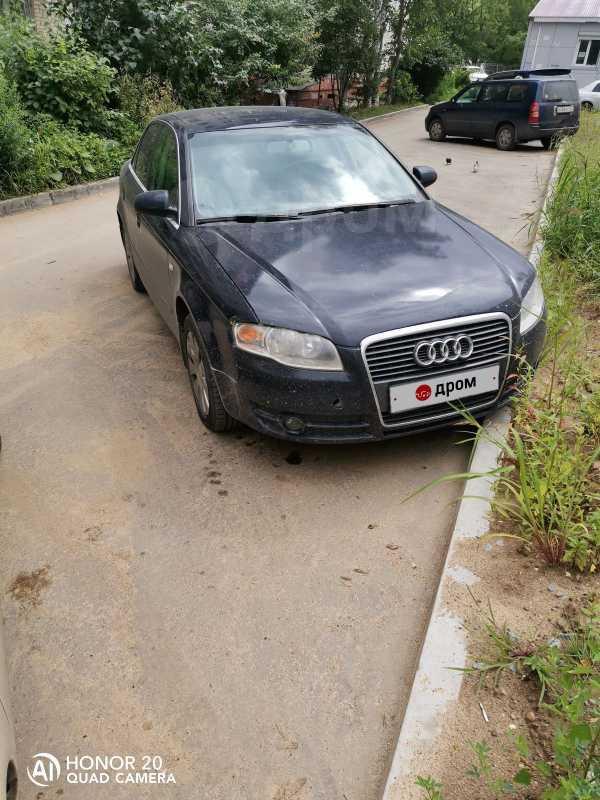 Audi A4, 2005 год, 310 000 руб.