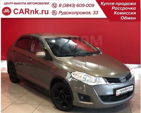 Chery Bonus A13, 2012 год, 249 900 руб.
