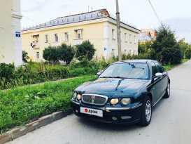 Новосибирск 75 1999