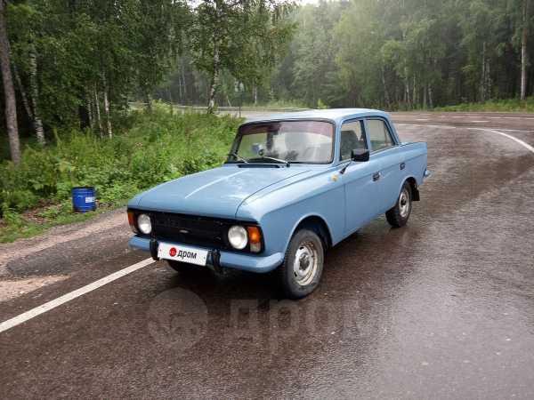 ИЖ ИЖ, 1999 год, 70 000 руб.