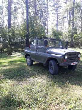 Майма 469 1968