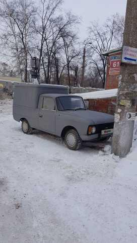 Новосибирск 2715 1996