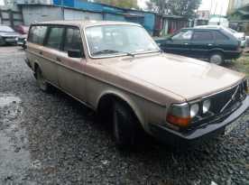 Екатеринбург 240 1981