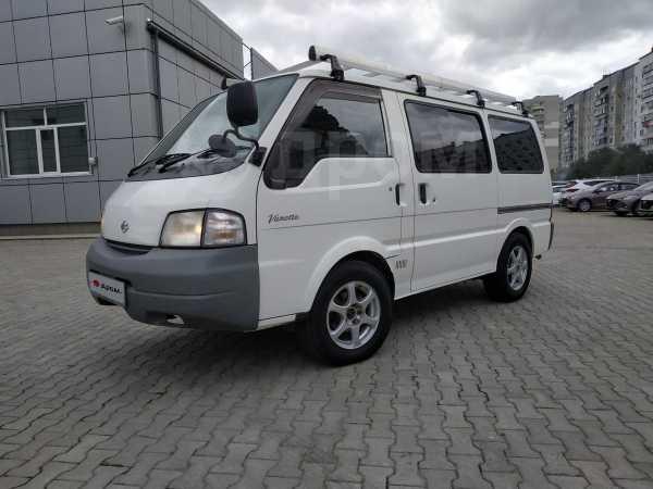 Nissan Vanette, 2000 год, 290 000 руб.