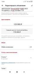 ЗАЗ Шанс, 2012 год, 125 000 руб.