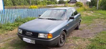 Мишкино 80 1991