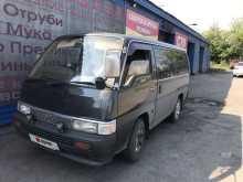 Прокопьевск Caravan 1997