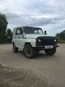 Лесозаводск 3151 1996