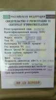 Infiniti QX80, 2013 год, 1 720 000 руб.
