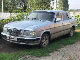 Богашево 3110 Волга 2003