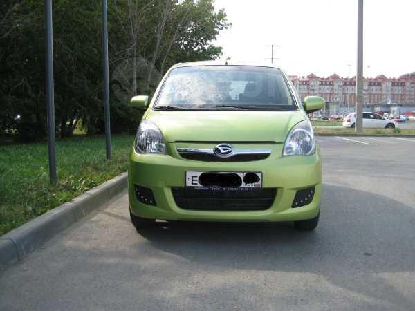 Daihatsu Cuore, 2009 год, 300 000 руб.