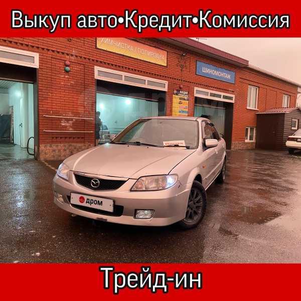 Mazda Familia, 2001 год, 137 000 руб.