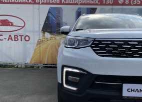Челябинск CS55 2020