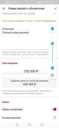 Chery indiS S18D, 2014 год, 250 000 руб.