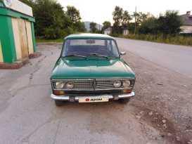 Дальнегорск 2103 1975