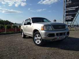 Михайловск Ford Explorer 2003