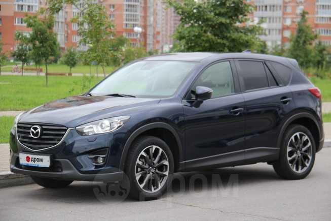 Mazda CX-5, 2015 год, 1 490 000 руб.