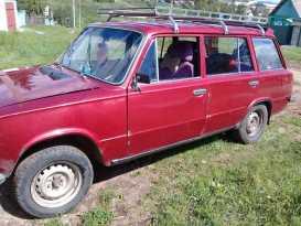 Холбон 2102 1982