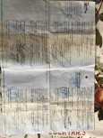 Лада 21099, 1999 год, 45 000 руб.