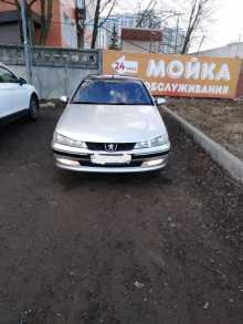Обнинск 406 2003