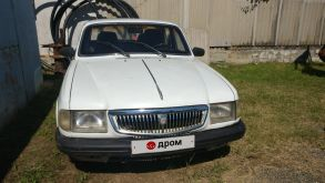 Горячий Ключ 3110 Волга 1997