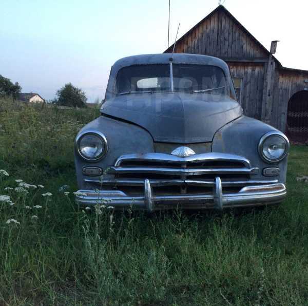 ГАЗ Победа, 1957 год, 250 000 руб.
