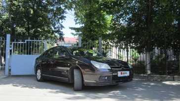 Симферополь C5 2007