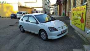 Вязьма Civic 2000