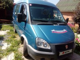 Прокопьевск 2217 2012