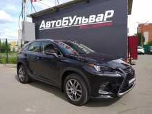 Ижевск NX300 2019