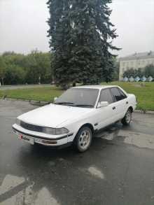 Екатеринбург Corona 1991