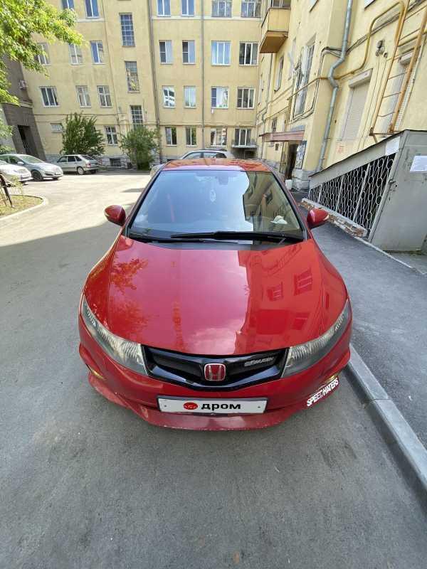 Honda Civic Type R, 2007 год, 650 000 руб.