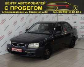 Нижневартовск Accent 2008