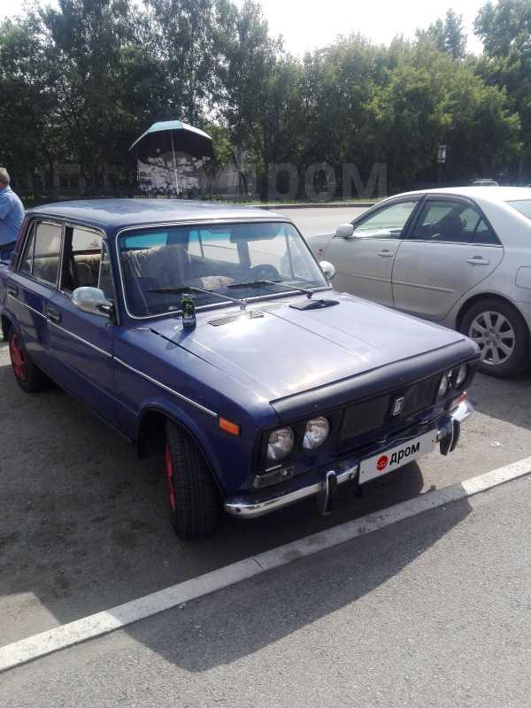 Лада 2103, 1981 год, 24 000 руб.