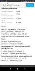 Renault Trafic, 2012 год, 595 000 руб.