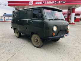 Омск Буханка 1991