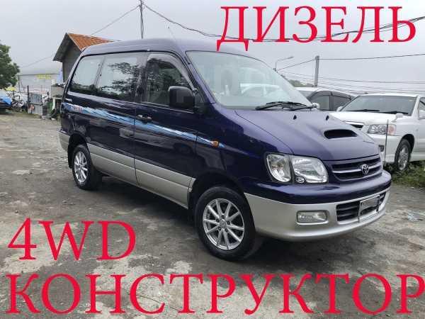 Toyota Town Ace Noah, 2000 год, 339 000 руб.